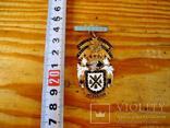Старий масонський знак 1957 року, фото №3