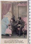Старинная открытка. 1905 год. Романтика.(3), фото №2