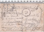 Старинная открытка. 1907 год. Романтика.(3), фото №3