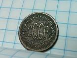 СССР 1/2 пол копейки 1927, фото №3