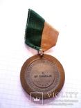 Спортивна медаль - Гонки на моторних човнах, фото №4
