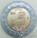 5 песо 2005 г. Мексика, фото №3