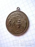 Медаль - Велоспорт, фото №5