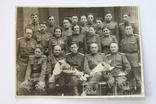 Фото группа терапевтов Рига 1946 год, фото №2