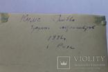 Фото группа терапевтов Рига 1946 год, фото №10