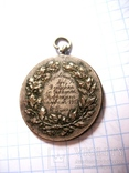 Медаль за спуск на санчатах, фото №5