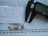 Болтик 35 шт. Диаметр 1.0 мм. длина 5.7 мм., фото №2