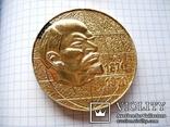 Настільна медаль з леніним, фото №2