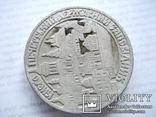 Медаль Киво-печерської лаври, фото №3
