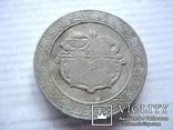 Медаль Киво-печерської лаври, фото №5