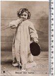 Старинная открытка. 1907 год. Дети. (3), фото №2