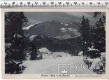 Швейцария. Ароза. До 1945 года. (3), фото №2
