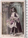 Старинная открытка. 1909 год. Дети. (3), фото №2
