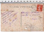Старинная открытка. 1909 год. Дети. (3), фото №3
