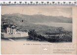 Швейцария. Мон Пелерин. 1905 год. (3), фото №2