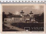 Швейцария. Лозанна. До 1945 года. (3), фото №2