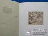 М.И.Митрохин гравюры и рисунки 1883\1973, фото №4