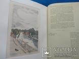 М.И.Митрохин гравюры и рисунки 1883\1973, фото №6