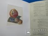 М.И.Митрохин гравюры и рисунки 1883\1973, фото №10