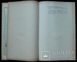 3 карты. Океания, Австралия. Andrees HandAtlas. 1921 год. 56 на 44 см (3)., фото №9