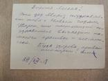 Г.А.Бондаренко. 1958г. Сов.график.1892-1969. Харьков., фото №5