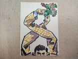 Г.А.Бондаренко. 1958г. Сов.график.1892-1969. Харьков., фото №8