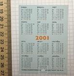 Календарик  девушка, реклама журнала «Натали» 2001 г. (эротика) / дівчина, еротика, фото №3