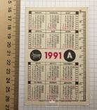 3 календарика  девушки, эротика, 1991 г.  / дівчата, еротика, фото №4