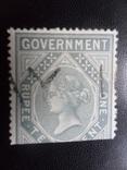 Британские колонии. Индия. Телеграфная. Виктория., фото №2