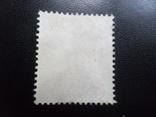 Британские колонии. Непал.  марка МLН, фото №3