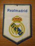 Футбольный сувенир - флажок на присоске №4 Мадрид, фото №3