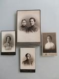 Семейные фото, фото №2