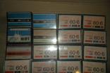 Аудиокассета кассета - 24 шт в лоте МК 90 60, фото №8