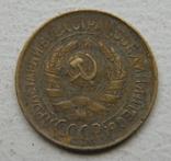 1 копейка 1931 г., фото №3