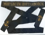 Лента МЧ ПВ \удлиненная \ранний шрифт, фото №2