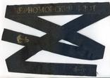 Лента ЧФ на 50-е годы, фото №2