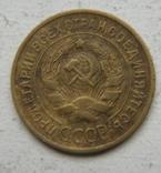 3 копейки 1935 г. ст.т., фото №3