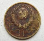 5 копеек 1946 г., фото №3