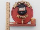 Габринус одесса, фото №3