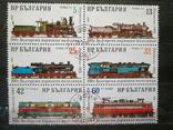 1988 100 лет Болгарской железной дороге серия гаш фото 1