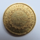20 франков 1875 г. Франция, фото №3
