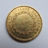 20 франков 1875 г. Франция, фото №5