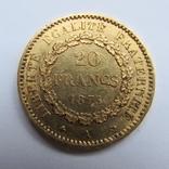 20 франков 1875 г. Франция, фото №7