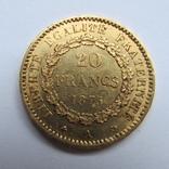 20 франков 1875 г. Франция, фото №9