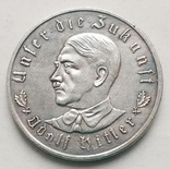 Германия. Третий Рейх. Рейхсканцлер Адольф Гитлер 1933 г. (копия), фото №2