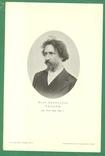 1903 И.Репин портрет, фото №2