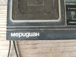 Радиоприемник Меридиан РП-248, фото №3