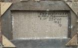"В.Кнышевский ""Лето.Подсолнухи"",х.м.25*40см,1981г, фото №3"
