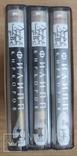 Студийные аудиокассеты (блок) с записями Филиппа Киркорова, фото №12