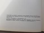 Нагрудные знаки Императорской России, фото №5